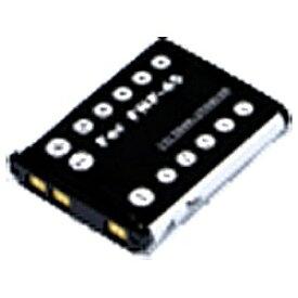 日本トラストテクノロジー JTT MyBattery HQ 互換バッテリー MBH-NP-45[MBHNP45]