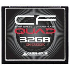 グリーンハウス GREEN HOUSE コンパクトフラッシュ GH-CF*FXシリーズ GH-CF32GFX [32GB][GHCF32GFX]