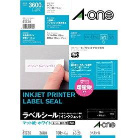 エーワン A-one ラベルシール インクジェット ホワイト 61236 [A4 /100シート /36面 /マット]【rb_mmme】