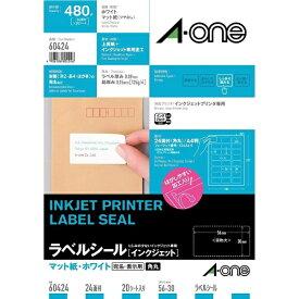 エーワン A-one ラベルシール インクジェット ホワイト 60424 [A4 /20シート /24面 /マット]【rb_mmme】