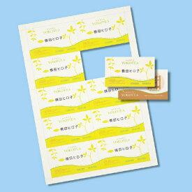 サンワサプライ SANWA SUPPLY マルチタイプ名刺カード 1000枚 (A4サイズ 10面×100シート) アイボリー JP-MCM06BG-1[JPMCM06BG1]【wtcomo】