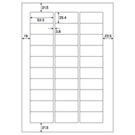 ヒサゴ HISAGO A4タックシール 連続給紙タイプ GB900 [A4 /100シート /30面][GB900]【wtcomo】