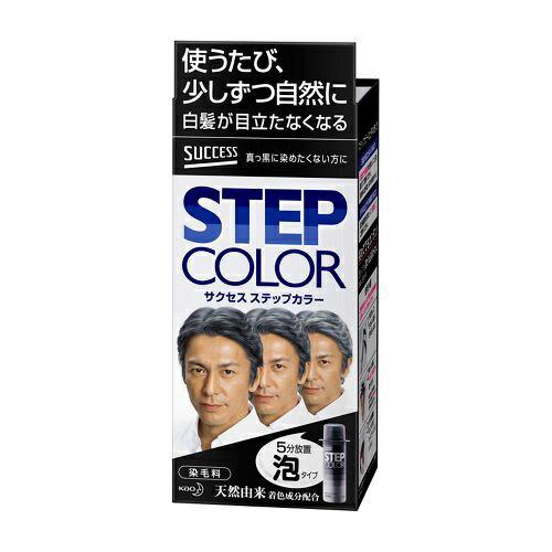 花王 Kao SUCCESS(サクセス) サクセス ステップカラー(110g)〔白髪染め〕