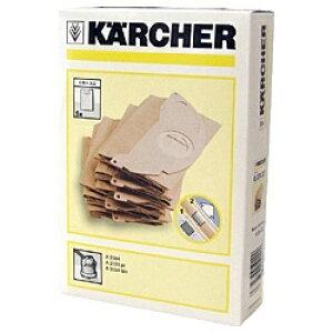 ケルヒャー KARCHER 乾湿両用バキュームクリーナー用オプションアクセサリ 紙パック5枚組 6.904-322.0[6904322]