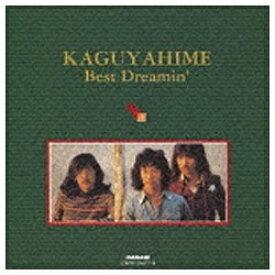 ファーストディストリビューション かぐや姫/KAGUYAHIME Best Dreamin' 【CD】