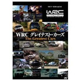 東宝 WRC グレイテスト・カーズ 【DVD】
