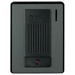 パナソニック Panasonic 音声玄関子機 ドアホン(露出型) VL-V500-K[VLV500K] panasonic