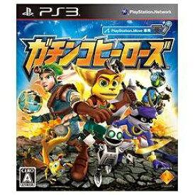 ソニーインタラクティブエンタテインメント Sony Interactive Entertainmen ガチンコヒーローズ【PS3ゲームソフト】