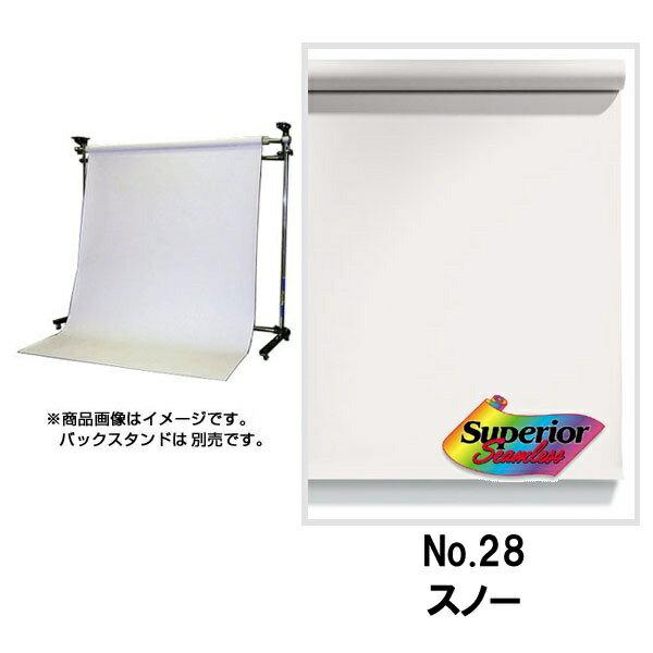 スーペリア 【スーペリア背景紙】BPS-1305(1.35×5.5m) No.28スノー[BPS1305#28]