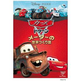 ウォルト・ディズニー・ジャパン カーズ トゥーン メーターの世界つくり話 【DVD】
