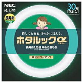 NEC エヌイーシー FCL30.30ENM-SHG-A 丸形蛍光灯(FCL) ホタルックα MILD色 [昼白色][FCL3030ENMSHGA]