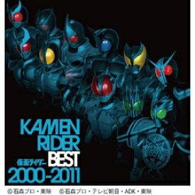 エイベックス・エンタテインメント Avex Entertainment (キッズ)/KAMEN RIDER BEST 2000-2011 通常盤 【CD】