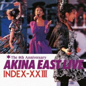 ワーナーミュージックジャパン Warner Music Japan 中森明菜/ゴールデン☆ベスト 中森明菜 AKINA EAST LIVE INDEX-XXIII 【CD】
