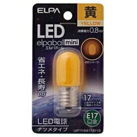 ELPA エルパ LDT1Y-G-E17-G113 LED装飾電球 LEDエルパボールmini ホワイト [E17 /黄色 /1個 /ナツメ球形][LDT1YGE17G113]