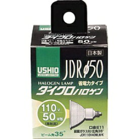 ウシオライティング USHIO LIGHTING JDR110V40WLW/K 電球 ダイクロハロゲン  φ50標準タイプ [E11 /電球色 /1個 /ハロゲン電球形][JDR110V40WLWK]