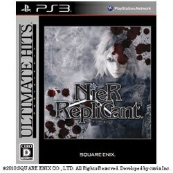 スクウェアエニックス SQUARE ENIX ULTIMATE HITS NieR Replicant(ニーア レプリカント)【PS3ゲームソフト】