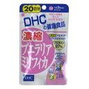 DHC ディーエイチシー DHC(ディーエイチシー) 濃縮プエラリアミリフィカ 20日分(60粒)〔栄養補助食品〕