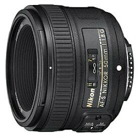 ニコン Nikon カメラレンズ AF-S NIKKOR 50mm f/1.8G NIKKOR(ニッコール) ブラック [ニコンF /単焦点レンズ][AFS50MMF1.8G]