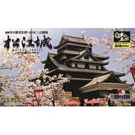 童友社 DOYUSHA 1/500 日本の名城 ジョイジョイコレクション No.11 松江城