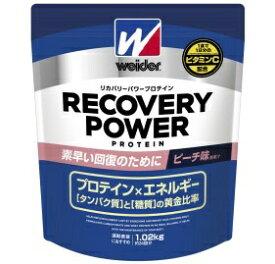 森永製菓 MORINAGA ウイダー リカバリーパワープロテイン【ピーチ味/1.02kg】28MM12302