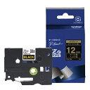 ブラザー brother ピータッチ(P-touch) ラミネートテープ (黒テープ/金文字/12mm幅) TZe-334[TZE334]