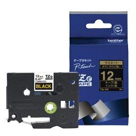 ブラザー brother 【ブラザー純正】ピータッチ ラミネートテープ TZe-334 幅12mm (金文字/黒) TZe TAPE 黒 TZe-334 [金文字 /12mm幅][TZE334]