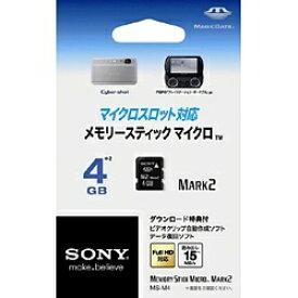ソニー SONY メモリースティック マイクロ(M2) MS-Mシリーズ MS-M4 [4GB][MSM4]