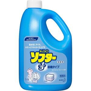 花王 Kao ソフター1/3(濃縮タイプ) 業務用 2.1L 〔柔軟剤〕【wtnup】