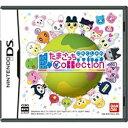 バンダイナムコエンターテインメント たまごっちコレクション【DSゲームソフト】