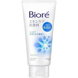 花王 Kao Biore(ビオレ)スキンケア 洗顔料 モイスチャー(130g)[洗顔フォーム]【rb_pcp】