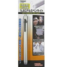 ヤザワ YAZAWA LL79SV ペンライト シルバー [LED /単4乾電池×2]
