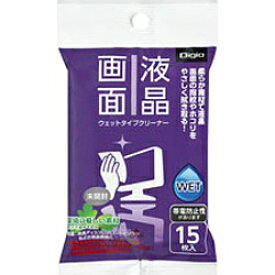 ナカバヤシ Nakabayashi Digio 液晶画面用 ウェットタイプクリーナー (携帯タイプ・15枚) DGCW-K3015[DGCWK3015]