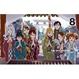 ソニーミュージックマーケティング アイドルマスター 8 完全生産限定版 【DVD】