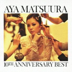 ソニーミュージックマーケティング 松浦亜弥/松浦亜弥 10TH ANNIVERSARY BEST 【CD】