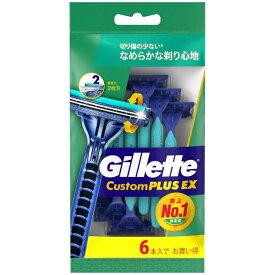 ジレット Gillette Gillette(ジレット)カスタムプラスEX 首振式 6本入〔ひげ剃り〕