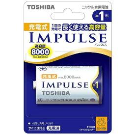 東芝 TOSHIBA TNH-1A 単1形 充電池 IMPULSE(インパルス) [1本][TNH1A]