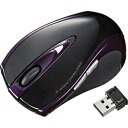 サンワサプライ ワイヤレスレーザーマウス[2.4GHz・USB] 超小型レシーバー (5ボタン・ブラック) MA-NANOLS12BK[MANANOLS12BK]