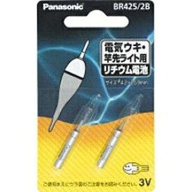 パナソニック Panasonic BR425 ピン形リチウム電池 BR425[BR4252B] panasonic