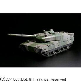 CCP シーシーピー 1/24 ラジオコントロール メインバトルタンク 陸上自衛隊10式戦車(試作車両)