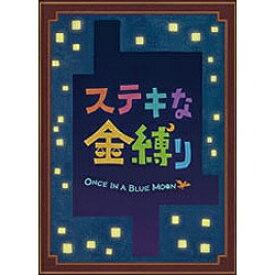 東宝 ステキな金縛り Blu-rayスペシャル・エディション 【ブルーレイ ソフト】