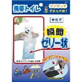 石崎資材 ISHIZAKI SHIZAI ワンタッチ携帯トイレ(男性用) AQKT-M1[AQKTM1]