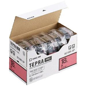 テプラ PRO用テープカートリッジ カラーラベル パステル 赤 エコパック 5個入り SC18R-5P [黒文字 18mm×8m]