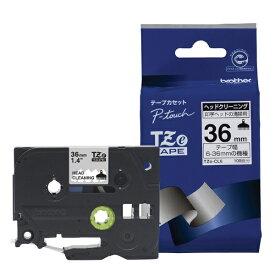 ブラザー brother 【ブラザー純正】ピータッチ ヘッドクリーニングテープ TZe-CL6 幅36mm P-touch(ピータッチ) TZe-CL6[TZECL6]