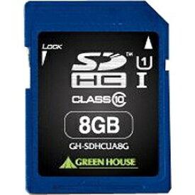 グリーンハウス GREEN HOUSE SDHCカード GH-SDHCUAシリーズ GH-SDHCUA8G? [8GB /Class10][GHSDHCUA8G]