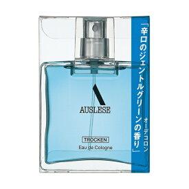 資生堂 shiseido AUSLESE(アウスレーゼ)オーデコロン(75mL)