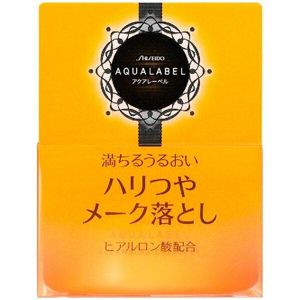 資生堂 shiseido 【AQUALABEL(アクアレーベル)】メーク落としクリーム(125g)