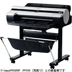 キヤノン CANON 【純正】iPF610/iPF600専用スタンド ST-24[ST24]