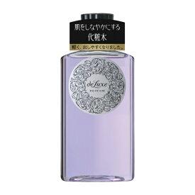 資生堂 shiseido deluxe(ドルックス)オードルックス(ノーマル)N(150mL)