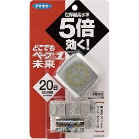 どこでもベープNo.1 未来セット メタリックグレー 〔電池式〕【rb_pcp】フマキラー FUMAKILLA