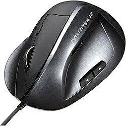 サンワサプライ 有線レーザーマウス[USB] エルゴノミクス形状 (5ボタン) MA-ERG3[MAERG3]